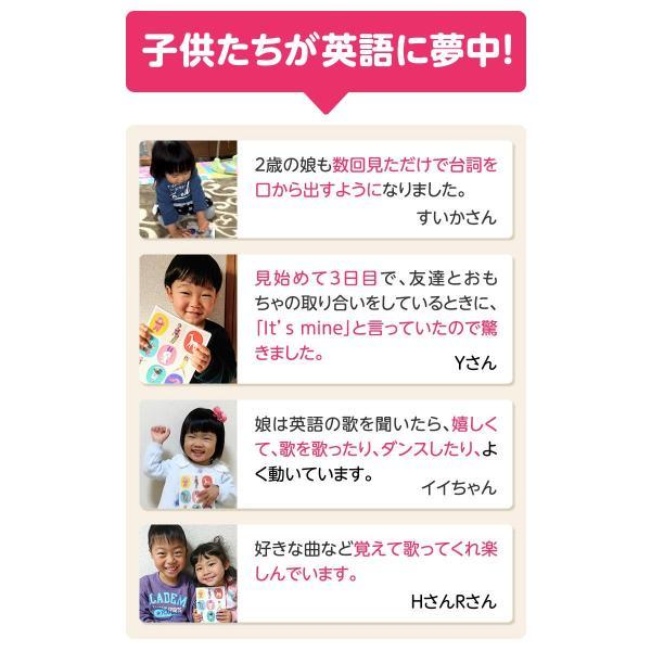 幼児英語 DVD Goomies English for Kids 送料無料 グーミーズ 歌 童謡 英単語 英語の歌 アニメ 英語教材 おもちゃ 1歳 2歳 3歳 4歳 5歳 6歳|eigoden|03