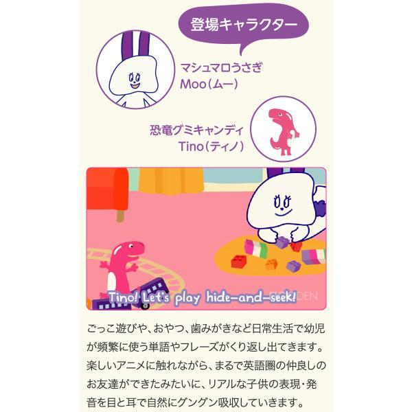 幼児英語 DVD Goomies English for Kids 送料無料 グーミーズ 歌 童謡 英単語 英語の歌 アニメ 英語教材 おもちゃ 1歳 2歳 3歳 4歳 5歳 6歳|eigoden|07