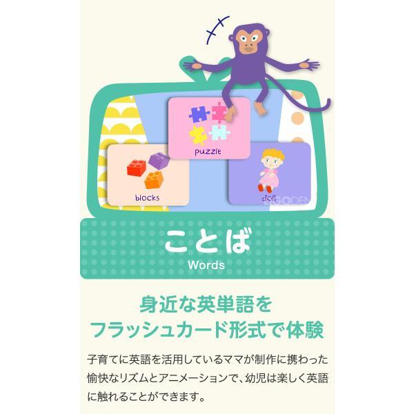 幼児英語 DVD Goomies English for Kids 送料無料 グーミーズ 歌 童謡 英単語 英語の歌 アニメ 英語教材 おもちゃ 1歳 2歳 3歳 4歳 5歳 6歳|eigoden|08