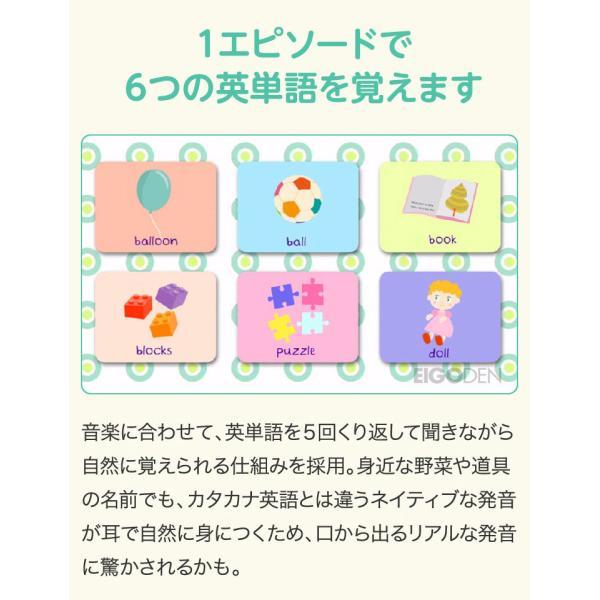 幼児英語 DVD Goomies English for Kids 送料無料 グーミーズ 歌 童謡 英単語 英語の歌 アニメ 英語教材 おもちゃ 1歳 2歳 3歳 4歳 5歳 6歳|eigoden|09
