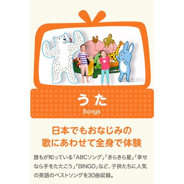 幼児英語 DVD Goomies English for Kids 送料無料 グーミーズ 歌 童謡 英単語 英語の歌 アニメ 英語教材 おもちゃ 1歳 2歳 3歳 4歳 5歳 6歳|eigoden|10