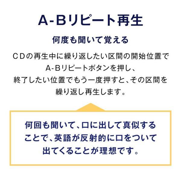 CDプレーヤー 学習用 マナヴィ Manavy 正規販売店  CDラジオ|eigoden|05