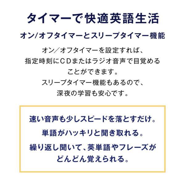 CDプレーヤー 学習用 マナヴィ Manavy 正規販売店  CDラジオ|eigoden|07