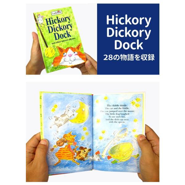 マザーグースコレクション 84 幼児英語 童謡 84曲 CD|eigoden|05