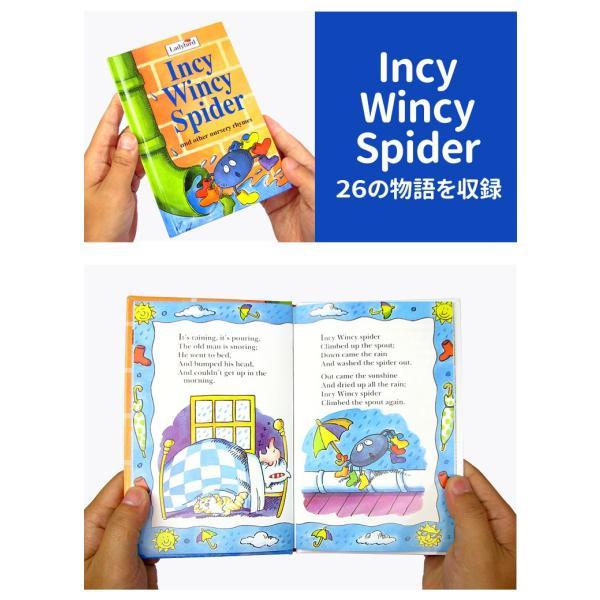 マザーグースコレクション 84 幼児英語 童謡 84曲 CD|eigoden|06