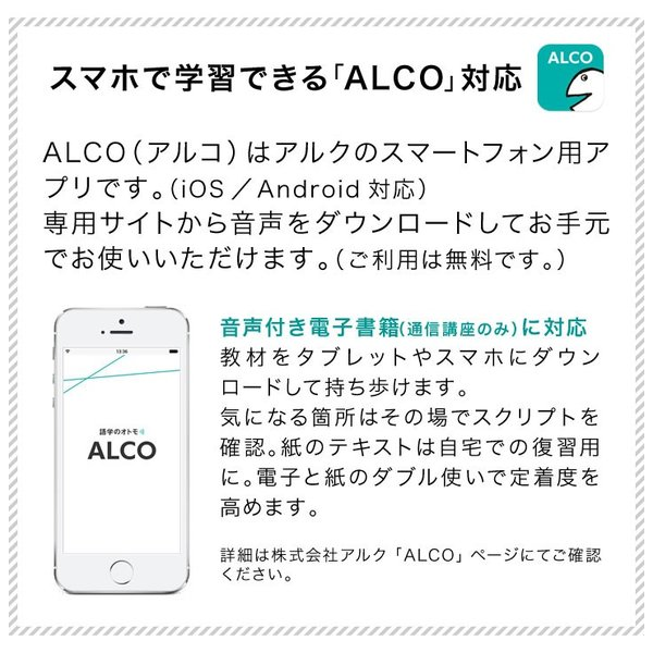 NAFL 日本語教師養成プログラム アルク 正規販売店 送料無料|eigoden|03
