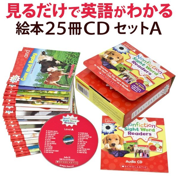 Scholastic Nonfiction Sight Word Readers Level A, Workbook and Audio CD Set 英語絵本 25冊 CD スカラスティック 子供 幼児 英語教材|eigoden