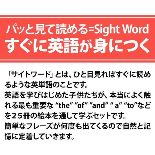 Scholastic Nonfiction Sight Word Readers Level A, Workbook and Audio CD Set 英語絵本 25冊 CD スカラスティック 子供 幼児 英語教材|eigoden|02
