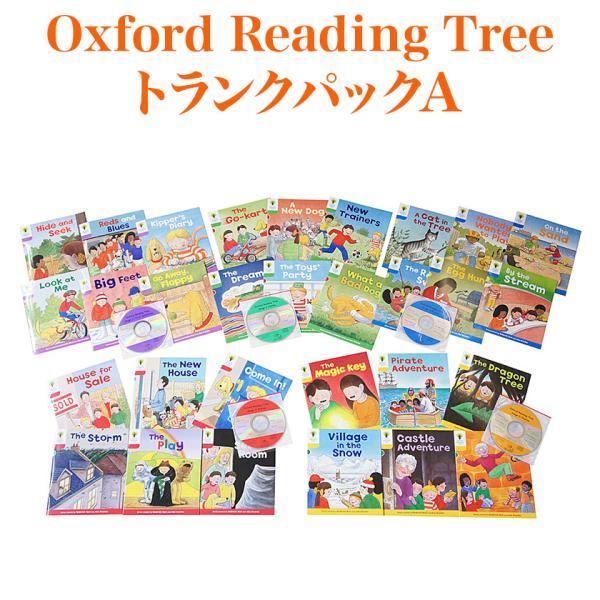 Oxford Reading Tree ORT Trunk pack A オックスフォード リーディング ツリー トランクパックA|eigoden