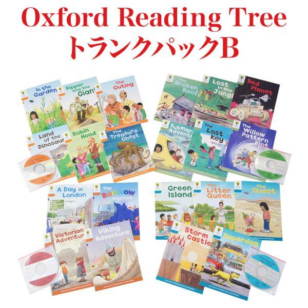 Oxford Reading Tree ORT Trunk pack B オックスフォード リーディング ツリー トランクパックB|eigoden