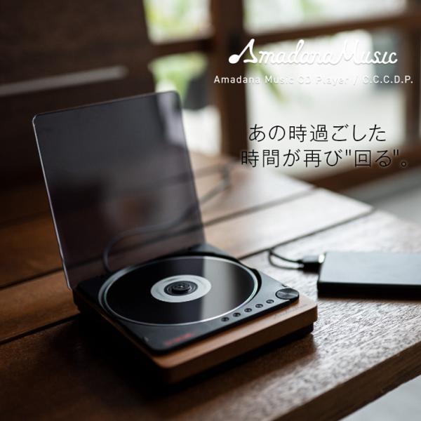 AmadanaMusicCDPlayerC.C.C.D.P.正規販売店アマダナCDプレーヤーコンパクトポータブルBluetoot