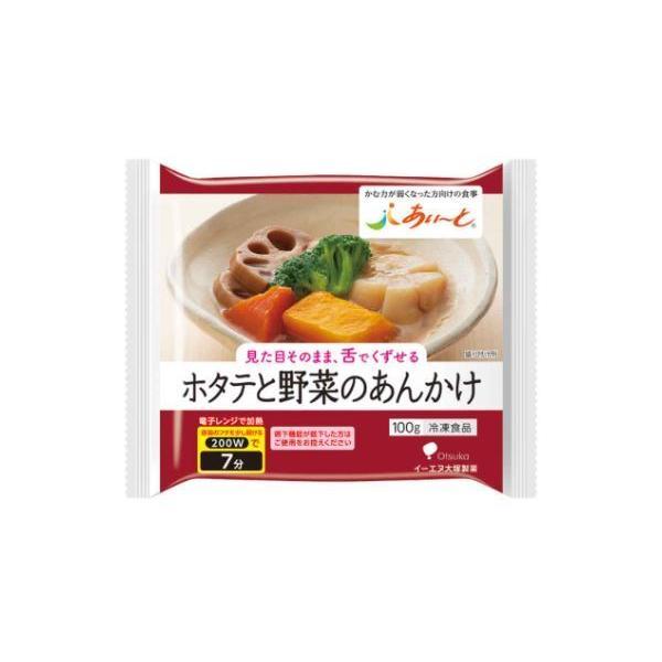 介護食 あいーと ホタテと野菜のあんかけ 100g 冷凍品 イーエヌ大塚