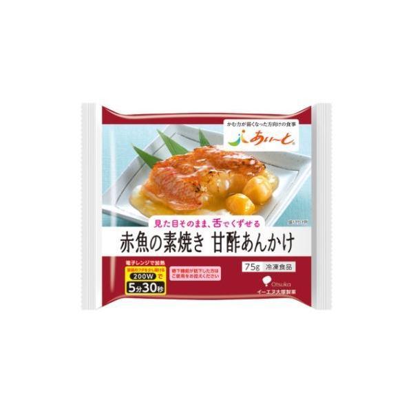 介護食 あいーと 赤魚の素焼き 甘酢あんかけ 75g 冷凍品