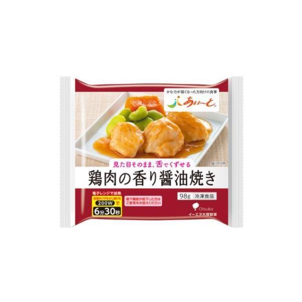 介護食 あいーと 鶏肉の香り醤油焼き 98g 冷凍品