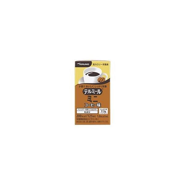 テルミールミニ コーヒー味 125ml×12個 テルモ