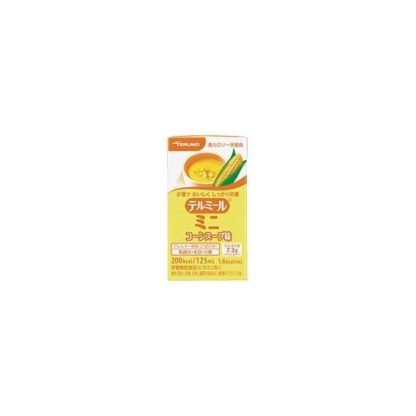 テルミールミニ コーンスープ味 125ml×12個 テルモ