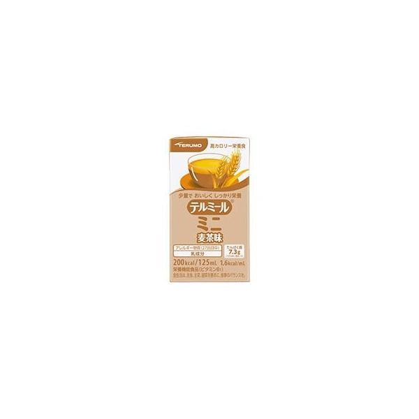 テルミールミニ 麦茶味 125ml×12個 テルモ