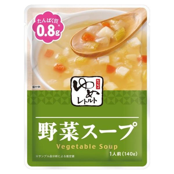 ゆめレトルト 野菜スープ 140g キッセイ薬品
