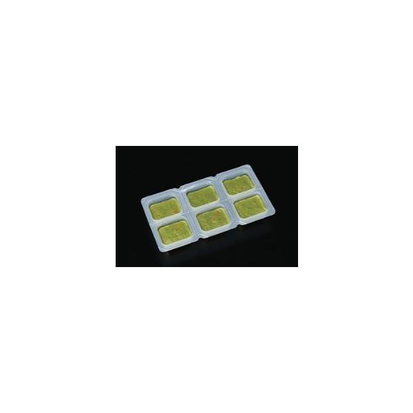 介護食 やさしいおかず いんげんのごま和えムース 冷凍品 30g×6個 マルハニチロ