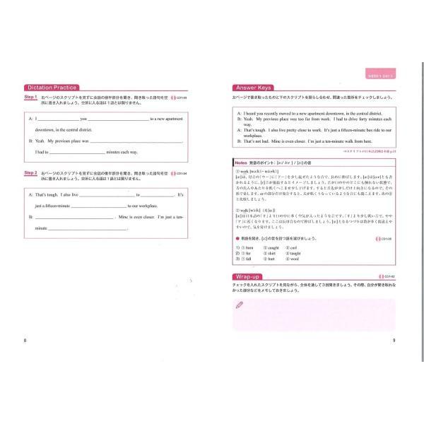 実用英語講座 準2級クラス(英検通信教育)|eiken-store|06