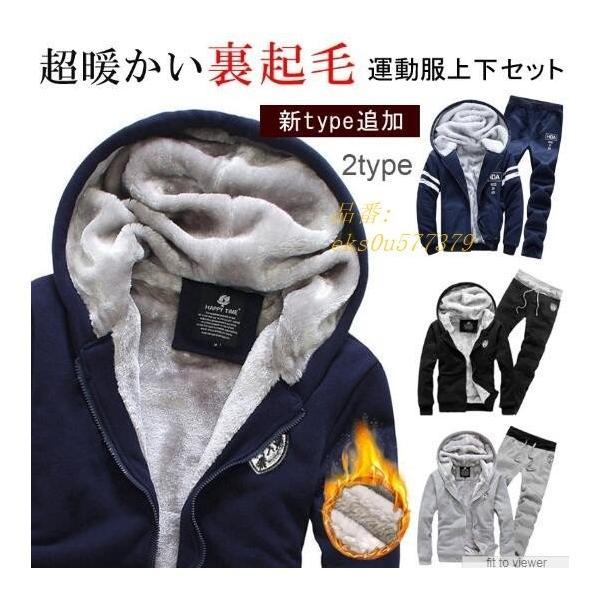 eikou-store_eks0u577379