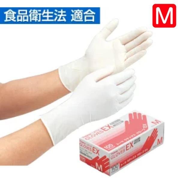 宇都宮製作トーマラテックスグローブEX粉付M100枚入食品衛生法適合