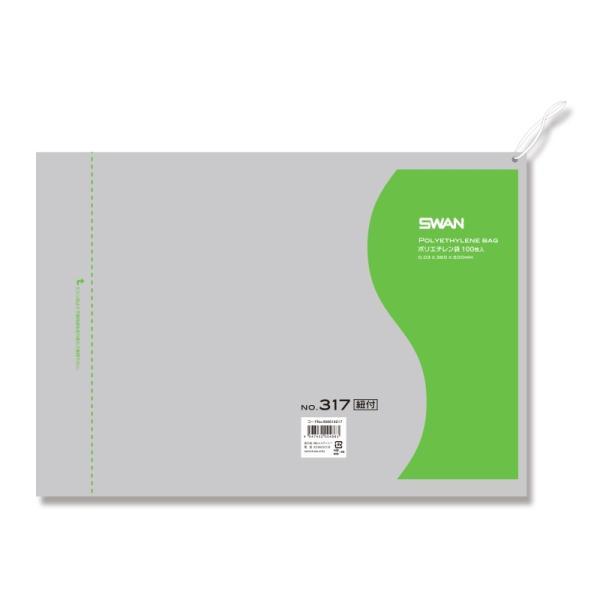 5束セット/ SWAN ポリエチレン袋 0.03mm No.317 紐付 500枚(100枚入×5)(006616217)