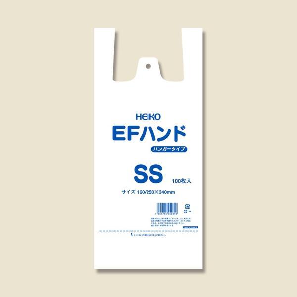 20束セット / HEIKO レジ袋 EFハンド ハンガータイプ SS 2000枚入(100枚入×20)(006645911)