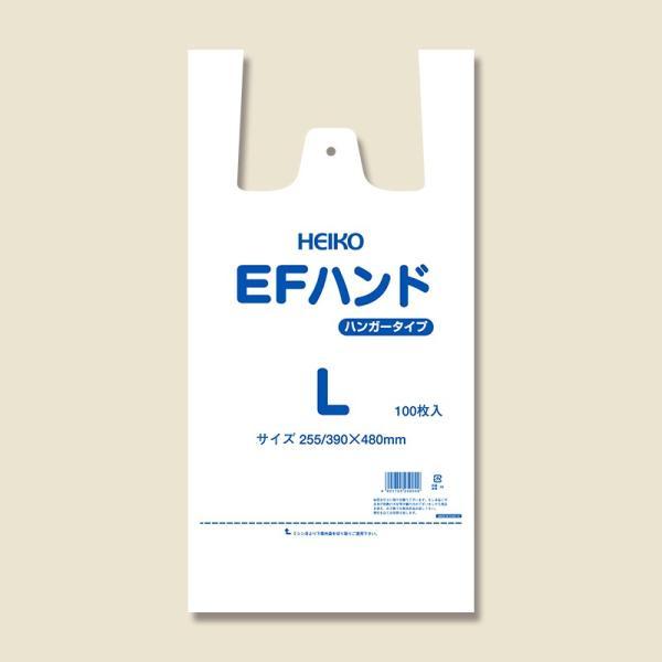 10束セット/ HEIKO レジ袋 EFハンド ハンガータイプ L 1000枚入(100枚入×10)(006645914)