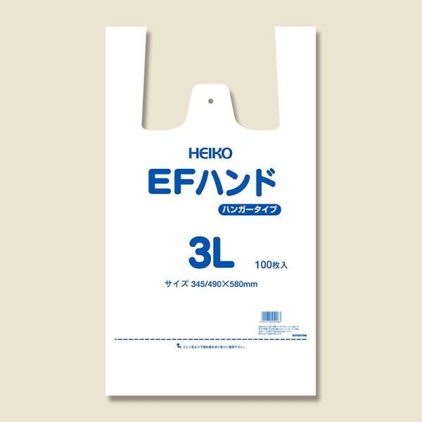 10束セット/ HEIKO レジ袋 EFハンド ハンガータイプ 3L 1000枚入(100枚入×10)(006645916)