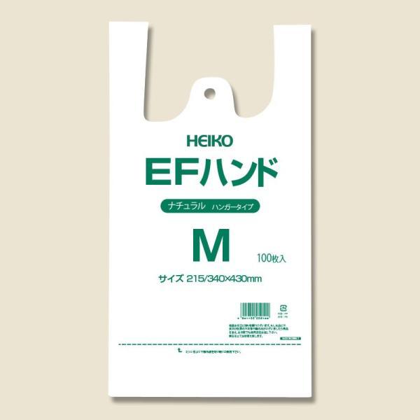 20束セット/HEIKO レジ袋 EFハンド ハンガータイプ ナチュラル M 2000枚入(100枚入×20)(006645923)