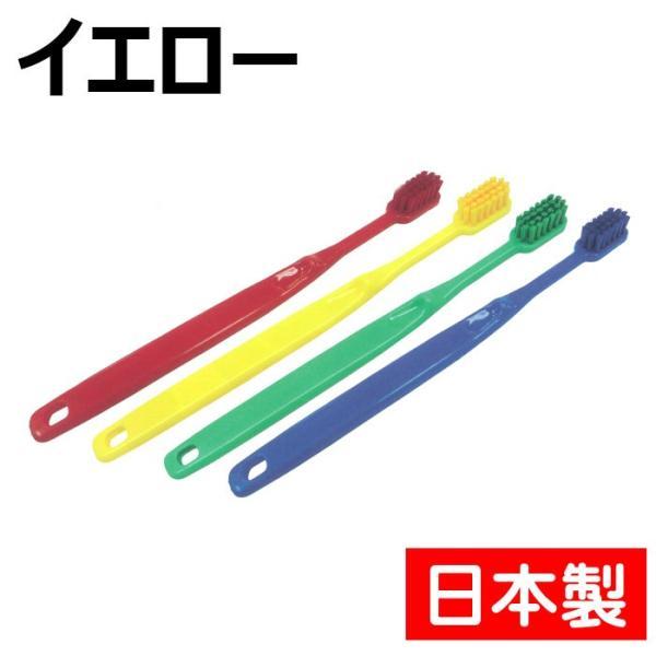 高砂 HP歯ブラシ型ブラシ 5本入 イエロー 57113 (メール便)