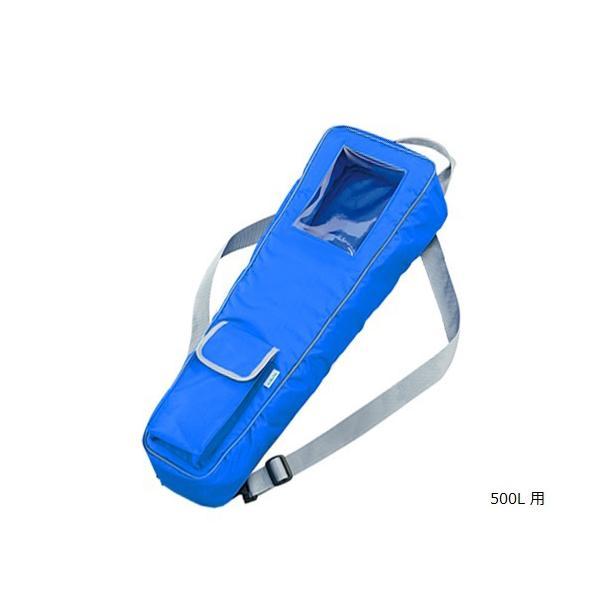 アズワン ナビス 酸素ボンベバッグ 500Lボンベ用 (0-7915-02)