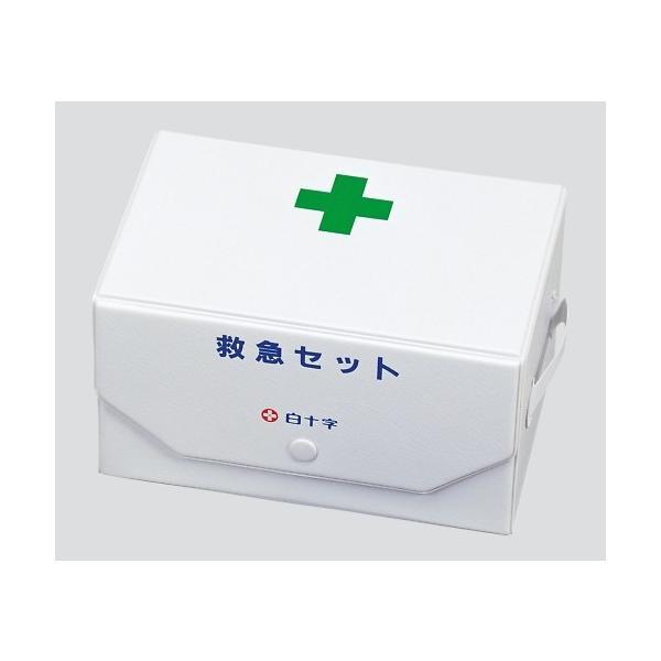 救急セット 9点+冊子 BOX型 (3-4664-01)