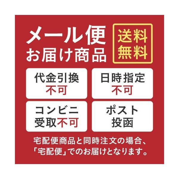 【消費期限2019年12月】HMB サプリメント 180粒  45,000mg 2個買うと1袋おまけ|eisin1|02