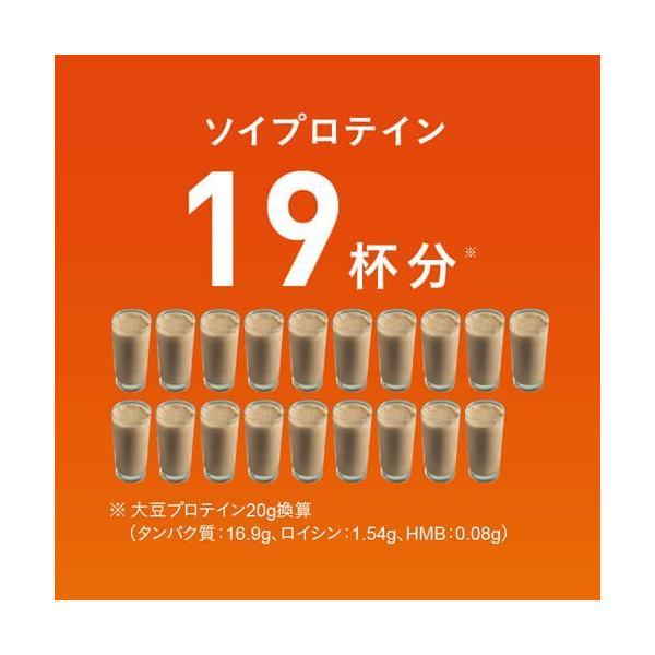 【消費期限2019年12月】HMB サプリメント 180粒  45,000mg 2個買うと1袋おまけ|eisin1|05