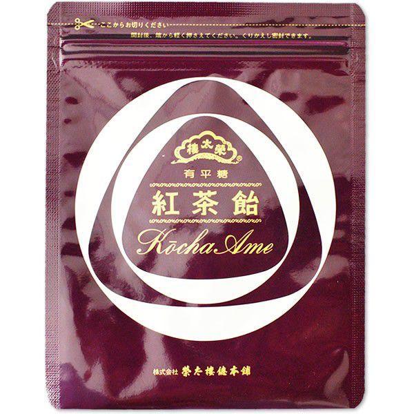 御中元 和菓子 夏ギフト 榮太樓飴 紅茶飴 袋入 スイーツ お中元