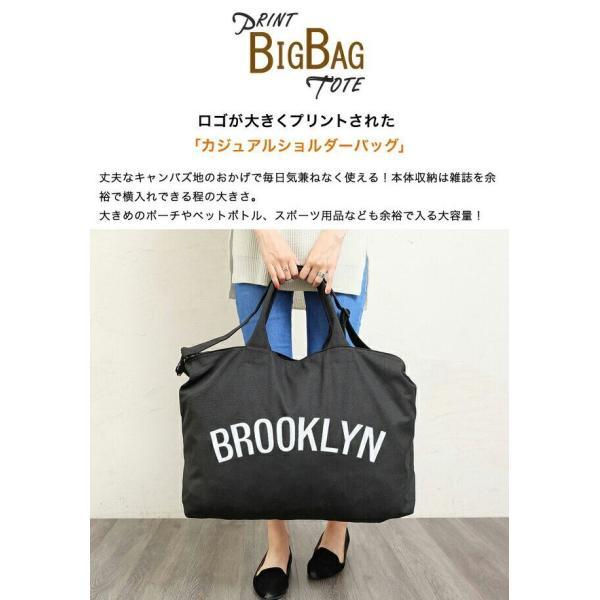 トートバッグ 大きめ ショルダーバッグ レディース 大容量  宅配送料無料 /COCONO9-BIG/ eito 06