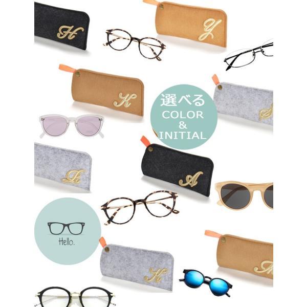 メガネケース 眼鏡ケース おしゃれ かわいい スリム フェルト イニシャル メール便 送料無料  /GLS-CS/|eito|02