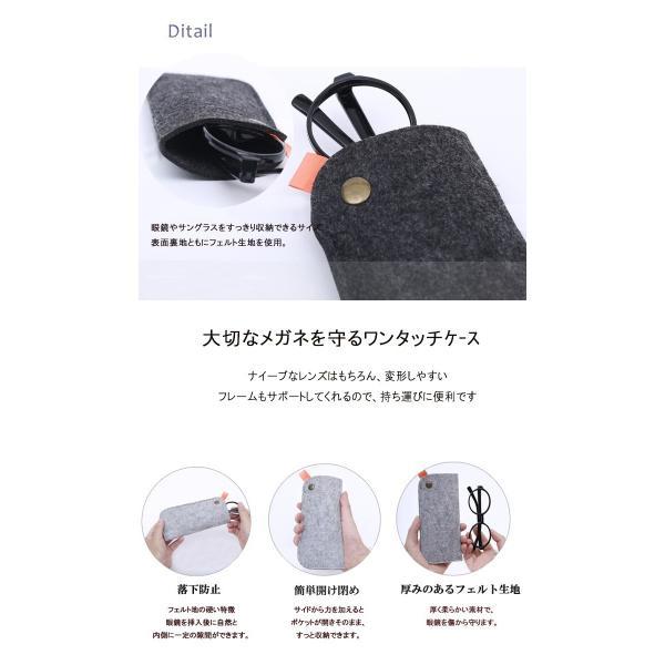 メガネケース 眼鏡ケース おしゃれ かわいい スリム フェルト イニシャル メール便 送料無料  /GLS-CS/|eito|03