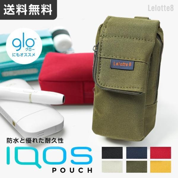 電子タバコ ケース アイコス グロー メール便 送料無料 /IQOS-OR/