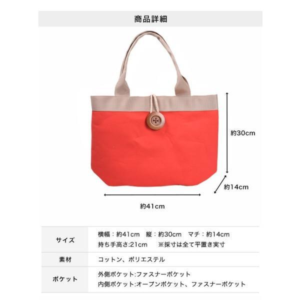 トートバッグ レディース キャンバス ファスナー付き a4 メール便 送料無料  /BT-MJ/|eito|14