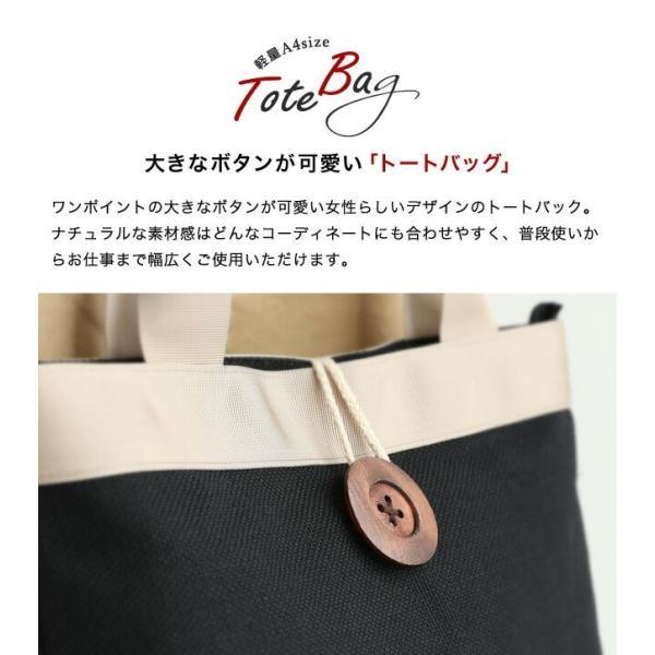トートバッグ レディース キャンバス ファスナー付き a4 メール便 送料無料  /BT-MJ/|eito|05