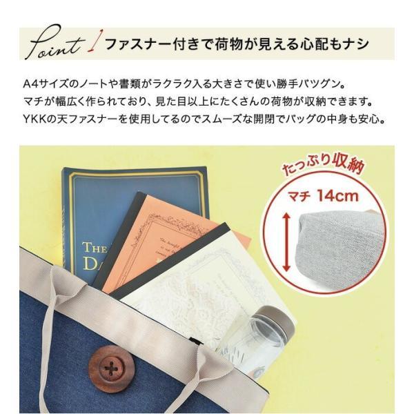 トートバッグ レディース キャンバス ファスナー付き a4 メール便 送料無料  /BT-MJ/|eito|07