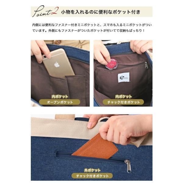 トートバッグ レディース キャンバス ファスナー付き a4 メール便 送料無料  /BT-MJ/|eito|09