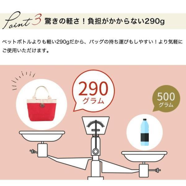 トートバッグ レディース キャンバス ファスナー付き a4 メール便 送料無料  /BT-MJ/|eito|10