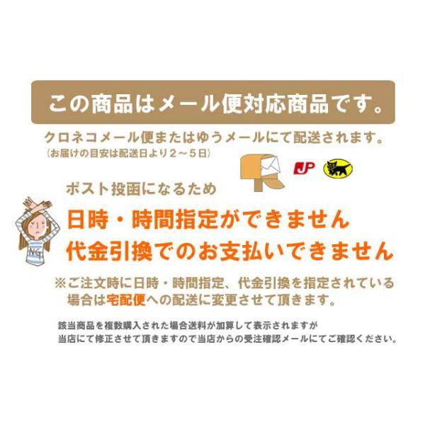 【予約4月10日入荷】マスクシート 取り換えシート 安い ウィルス対策 三層 3層 30枚 セット マスク フィルター フィルターシート /メール便送料無料|eito|04