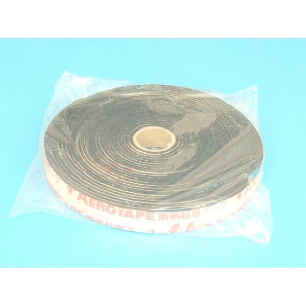 在庫限り 日商エアロ エアロ断熱粘着テープ 厚み3mm×幅25mm×長さ10m