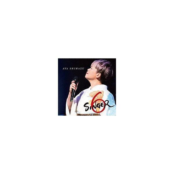 島津亜矢『SINGER6』CD