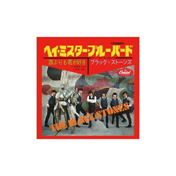 ザ・ブラック・ストーンズ「ヘイ・ミスター・ブルー・バード cw 誰よりも君が好き」 CD-R